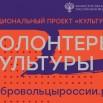 Волонтеры Культуры_Москва_пр. Кутузовский, 57_544х384_ночь.jpg